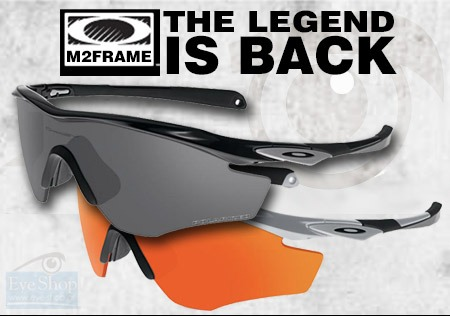 Μ2Frame-Γυαλιά για κυνήγι και σκοποβολή  4b864de7ee0