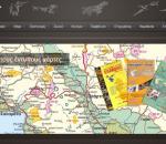 Νέα ιστοσελίδα με κυνηγετικούς χάρτες