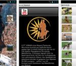 Android εφαρμογή από την ΣΤ' ΚΟΜΑΘ