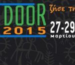 Οι παράλληλες εκδηλώσεις της Outdoor Expo 2015