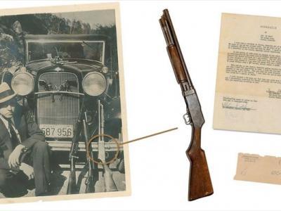 Ένα ιστορικό όπλο βγαίνει προς πώληση