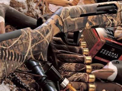 """Ψευδείς οι ειδήσεις για """"μάζεμα"""" κυνηγετικών όπλων"""