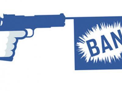 To Facebook απαγορεύει τις αγοραπωλησίες όπλων