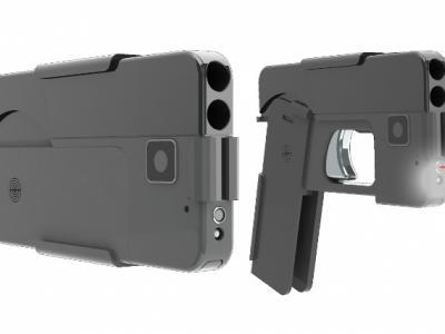 Ένα όπλο που θυμίζει... smartphone