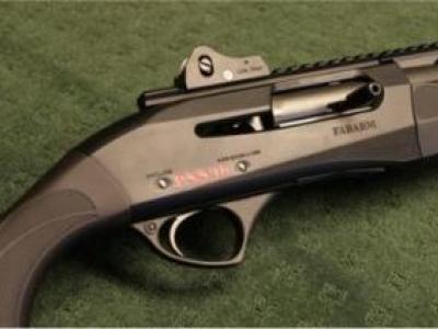 Λειόκαννα κυνηγετικά όπλα