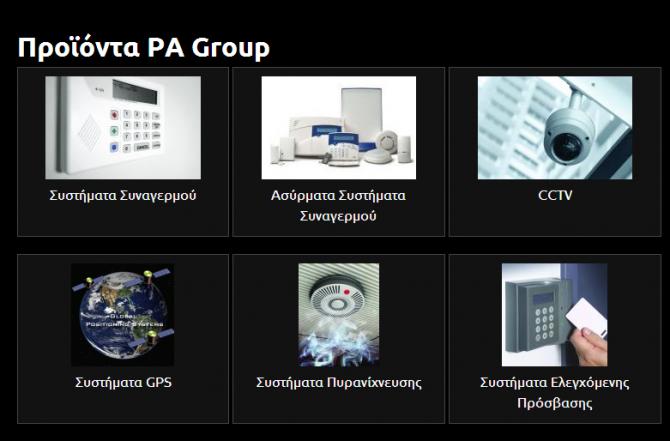 P.A. Group προϊόντα