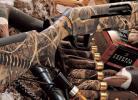 Τροποποίηση ορίων Ελεγχόμενης Κυνηγετικής Περιοχής Παρνασσίδας